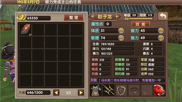 三国大时代5完整版(3) onerror=