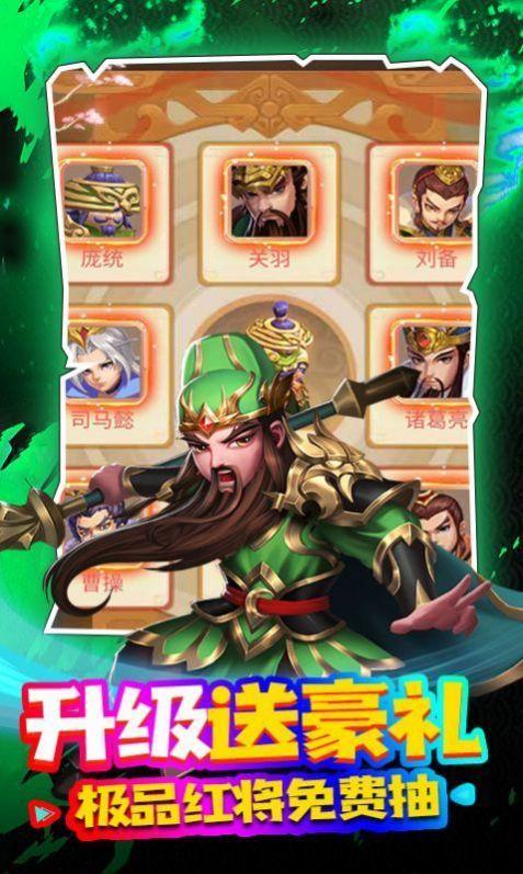 桃色三国破解版(3) onerror=