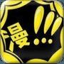 台风漫画app