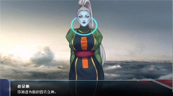 龙珠无限神的冒险(3) onerror=
