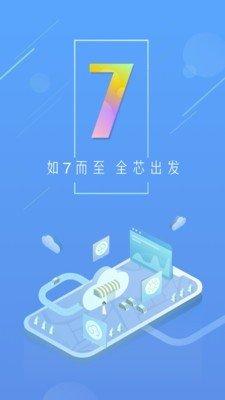 新浪天气(1) onerror=