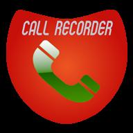 自动电话录音