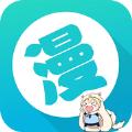 含晴漫画app(无限阅币)