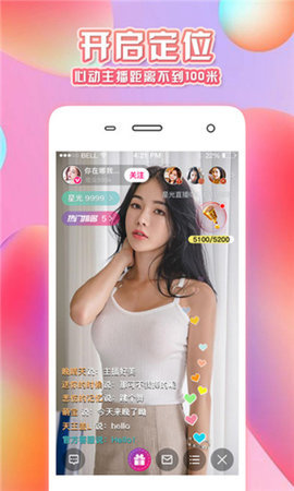 抖抈app国际版(1) onerror=