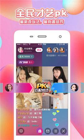 抖抈app国际版(3) onerror=