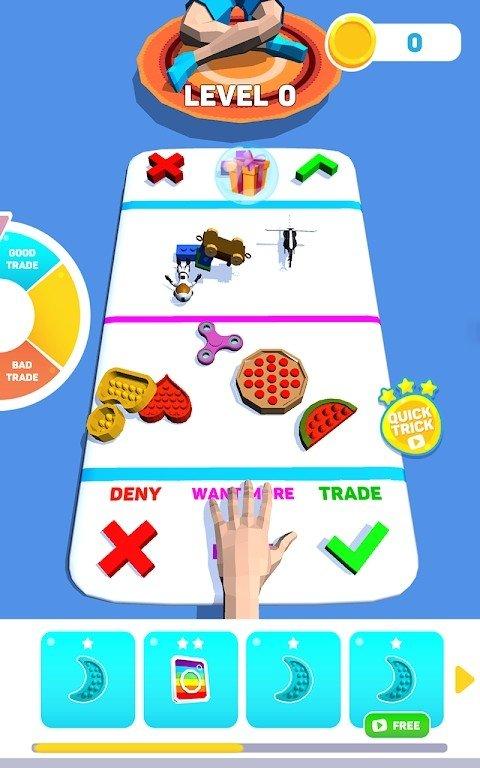 指尖玩具贸易(4) onerror=
