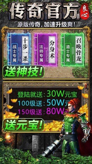 良心传奇(4) onerror=