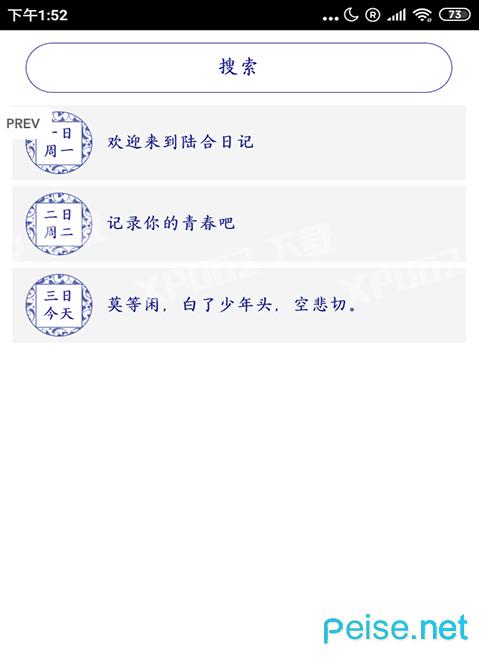 兔宝日记(3) onerror=