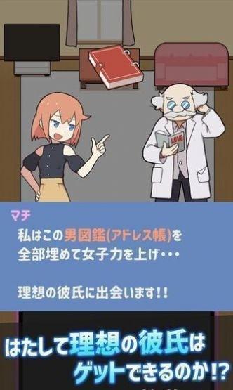 配对战斗(2) onerror=
