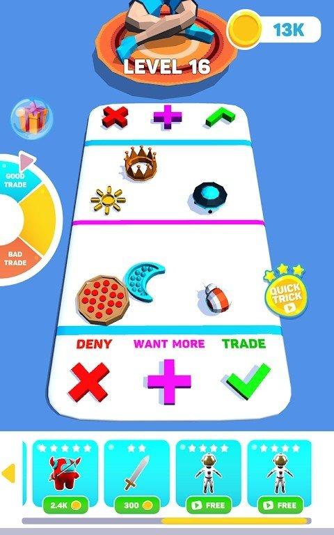 指尖玩具贸易(3) onerror=