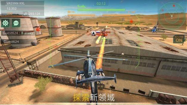 武装力量直升机战争(2) onerror=