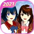 樱花校园模拟器2021年最新版内置修改器