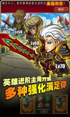 幻想英雄(4) onerror=