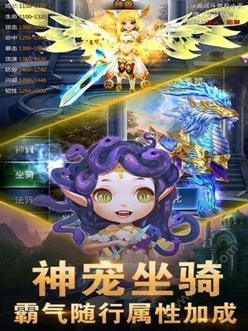 幻界(2) onerror=