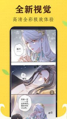 36漫画免费最新版本(2) onerror=