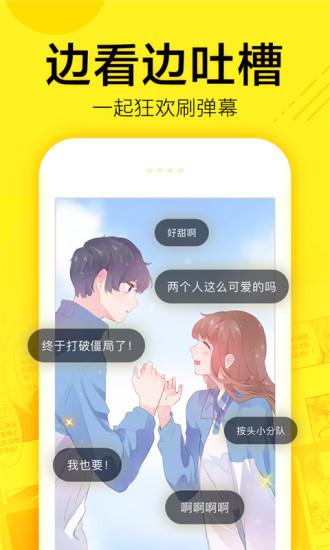 波波漫画(4) onerror=