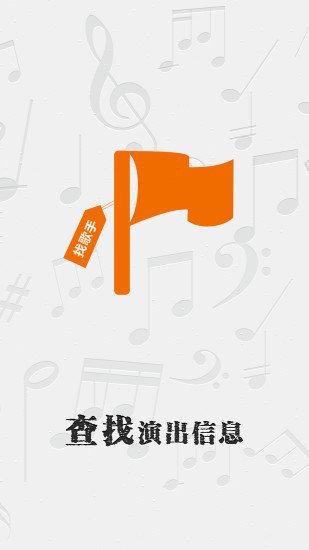 演艺邦(4) onerror=