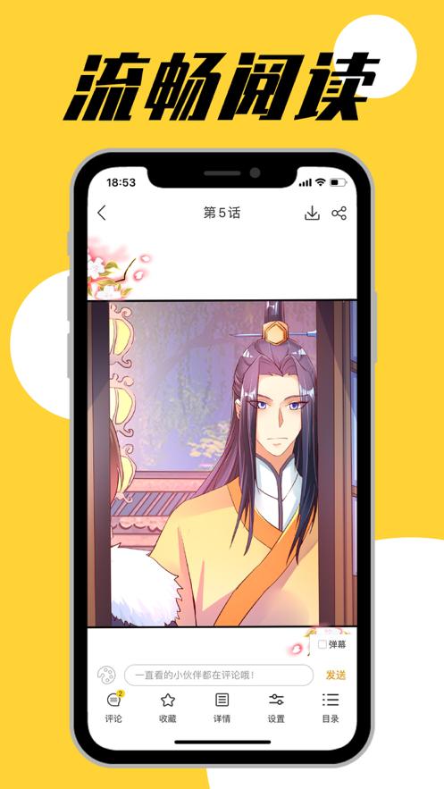 lezhin汉化版(4) onerror=