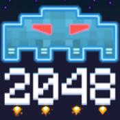侵略者2048手游