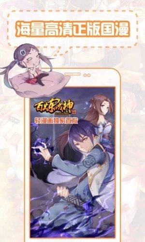 36漫画vip破解版(3) onerror=