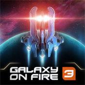 浴火银河3官方版手机版