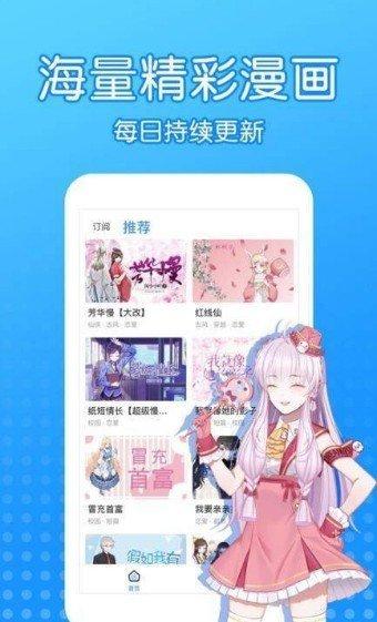 沐沐漫画SVIP版(1) onerror=