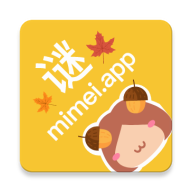 mimeiapp(国内站点3)官方版